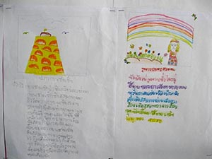 child's journal in Mon language